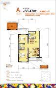 盾安新一尚品2室2厅1卫83平方米户型图