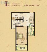 常绿林溪谷1室1厅1卫50平方米户型图