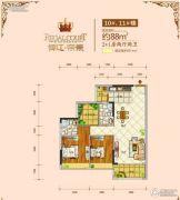 御江・帝景3室2厅2卫88平方米户型图