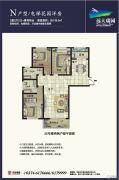 远大瑞园二期3室2厅2卫139平方米户型图