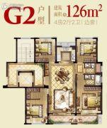 中梁首府4室2厅2卫126平方米户型图