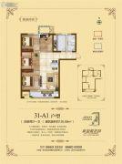 新加坡花园4室2厅1卫135平方米户型图