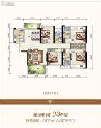 海逸星宸4室2厅3卫137平方米户型图