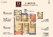 红豆香江豪庭4室2厅2卫125平方米户型图