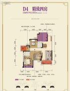 天誉珑城4室2厅2卫101平方米户型图