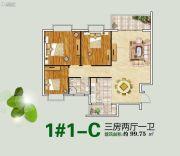 馨雅小苑3室2厅1卫99平方米户型图