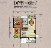 中骏雍景台2室2厅1卫68平方米户型图