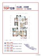 赞成乐山红叶4室2厅2卫128平方米户型图