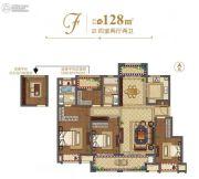 新城招商香溪源4室2厅2卫128平方米户型图