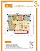 鑫苑芙蓉鑫家3室2厅2卫108平方米户型图