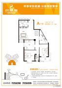 兴盛苑3室2厅2卫137平方米户型图