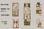 恒佳太阳城5室3厅4卫182平方米户型图
