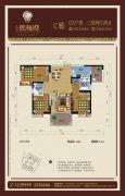 天润・碧海湾3室2厅2卫133平方米户型图