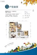 碧桂园中萃公园3室2厅1卫116平方米户型图