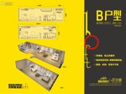 物联创智谷2室2厅2卫56平方米户型图