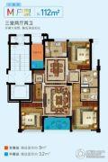 长峙岛・香芸园3室2厅2卫112平方米户型图