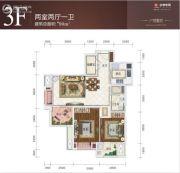 金地自在城2室2厅1卫90平方米户型图