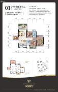 金悦澜湾&江南铜锣湾(商业)4室2厅2卫104平方米户型图