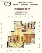 海宏江南壹号4室2厅2卫150平方米户型图