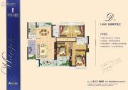 绿地大都会4室2厅2卫0平方米户型图