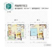 华美时代城2室2厅2卫104平方米户型图