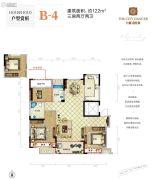 九城嘉佳家3室2厅2卫122平方米户型图