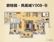 碧桂园凤凰城3室2厅1卫101平方米户型图