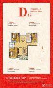 鑫江水青花都3室2厅1卫104平方米户型图