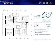 格力海岸3室2厅2卫128平方米户型图