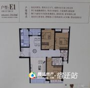 恒力・水木清华3室2厅1卫139平方米户型图
