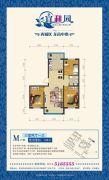 宜和园3室2厅1卫109平方米户型图