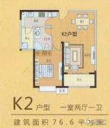 嘉禾一方1室2厅1卫76平方米户型图