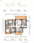 万科金域蓝湾4室2厅2卫125平方米户型图