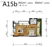 雅居乐原乡1室1厅1卫52平方米户型图