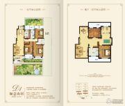 伟东湖山美地・书香郡3室2厅2卫125平方米户型图