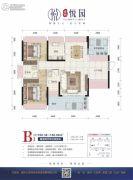 悦园2室2厅2卫108平方米户型图