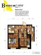 巴塞罗那2室2厅1卫67平方米户型图