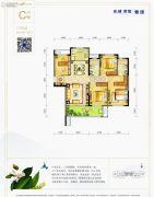 龙湖紫宸4室2厅2卫126平方米户型图