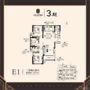 建业・壹号城邦3室2厅2卫132平方米户型图