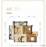 华宇广场2室2厅1卫76平方米户型图
