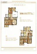 德信・湖滨1号5室2厅4卫166平方米户型图