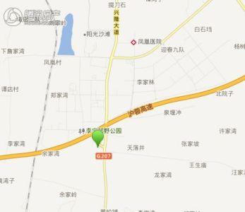 多辉・农产总部