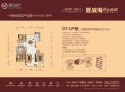 碧桂园城市花园3室2厅2卫142平方米户型图