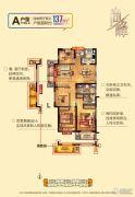 华元欢乐城4室2厅2卫137平方米户型图