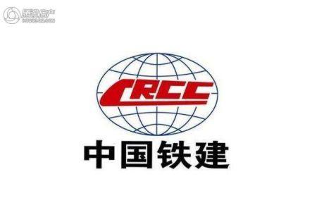 中国铁建云景山语城