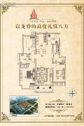 万业金城国际3室2厅2卫132--153平方米户型图