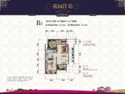 苍山假日公园1室1厅1卫61平方米户型图