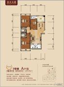 春天大道3室2厅2卫129平方米户型图