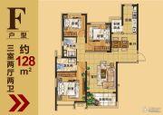 恒大帝景3室2厅2卫128平方米户型图