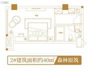 天一温泉・天籁1室0厅1卫0平方米户型图